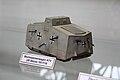 Panzermuseum Munster 2010 0106.JPG