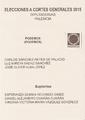 Papeleta Podemos elecciones generales 2015 circunscripción de Palencia.png