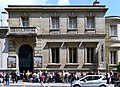 Paris.- Musée Marmottan Monet.jpg