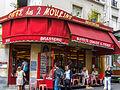 Paris 20130808 - Café des 2 Moulins 1.jpg