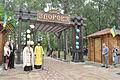 Park-Zdorovia-vidkryttia-15080346.jpg