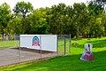 Park & Mural in Dayville, Oregon (37769302246).jpg