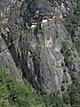 Paro Taktsang, Taktsang Palphug Monastery, Tiger's Nest -views from the trekking path- during LGFC - Bhutan 2019 (289).jpg