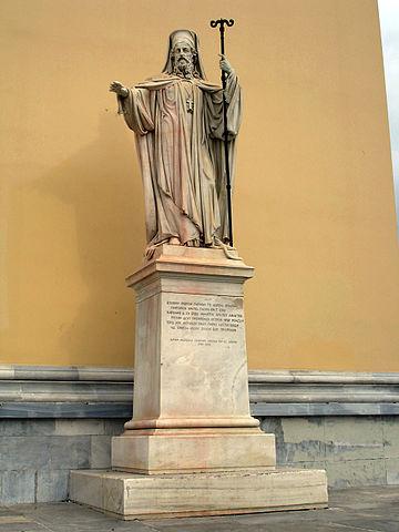 http://upload.wikimedia.org/wikipedia/commons/thumb/5/54/Patriarch_Grigorios_E.JPG/360px-Patriarch_Grigorios_E.JPG?uselang=ru
