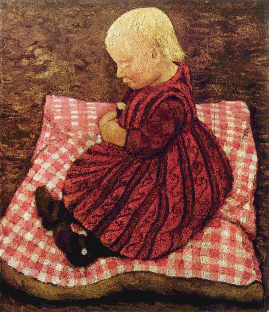 Первый беременный автопортрет