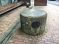 Peace Stone Herbert Coventry.jpg