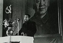 Peng Kang in 1955.jpg