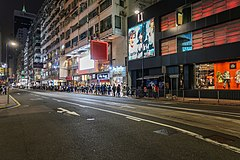 Percival Street night view 202001.jpg