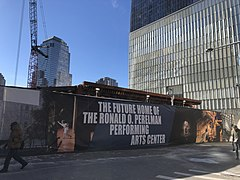 Performing arts center at the WTC.jpg
