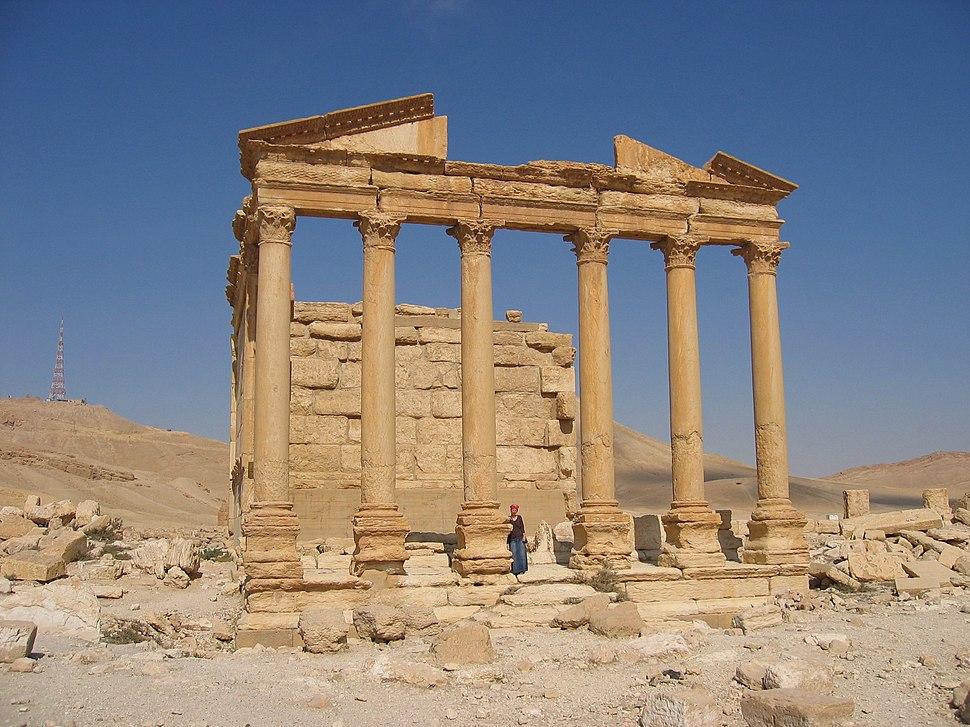 Peristyl House Palmyra Syria