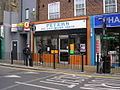 Peter's Pie and Mash shop, Shadwell, East London - geograph.org.uk - 608373.jpg