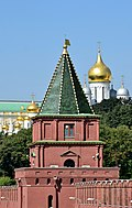 Petrovskaya Tower of Moscow Kremlin.jpg
