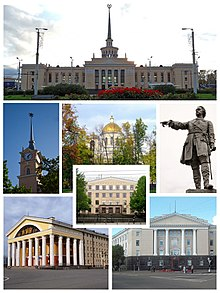 Petrozavodsk Collage.jpg