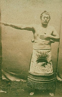 Photograph of Asashio Tarō I.jpg