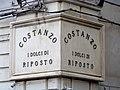 Piazza Duomo (Riposto) 14 07 2020 01.jpg