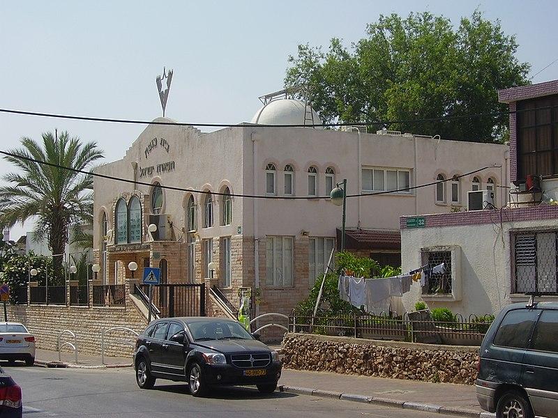 בית הכנסת תפארת ישראל ברמת עמידר
