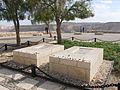 PikiWiki Israel 34199 Ben-Gurions grave.JPG