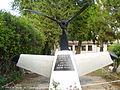 PikiWiki Israel 5684 pilot memorial in tel aviv.jpg