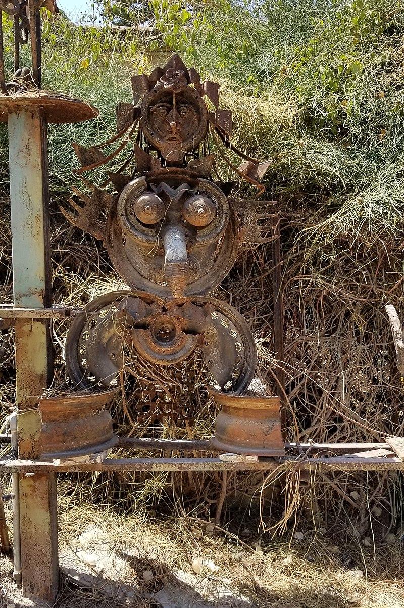 גן הפסלים של יומה שגב גדרה