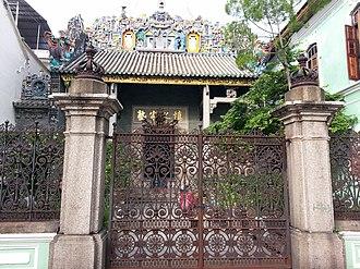 Pinang Peranakan Mansion - Chung Keng Quee Temple is situated next to the Pinang Peranakan Mansion.