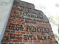 Place of National Memory at Kaskada Park in Warsaw 03.JPG