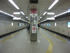 Platform for Sennnichimae subway line of Imazato Station.JPG