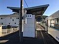 Platform of Masaru Station 2.jpg