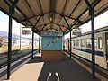 Platform of Yoshimatsu Station 4.jpg