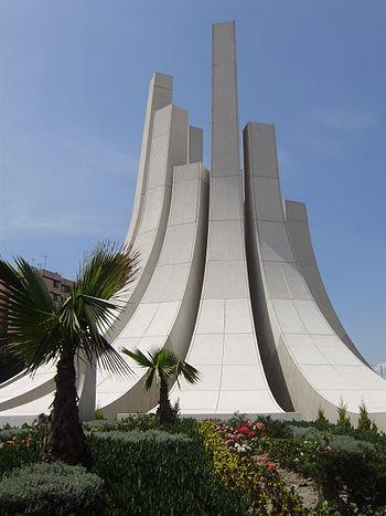 Plaza de la Democracia Atizapan