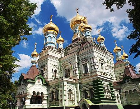 https://upload.wikimedia.org/wikipedia/commons/thumb/5/54/Pokrova_Nunnery_Kyiv.JPG/450px-Pokrova_Nunnery_Kyiv.JPG