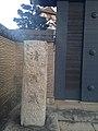 Pole and Tenshu of Kiyosu Castle.jpg