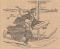 Political cartoon of Li Hongzhang 1895.png