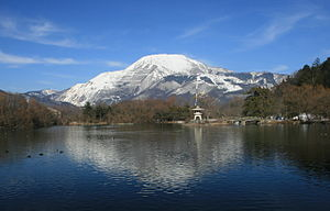 Pond Mishima and Mount Ibuki.jpg