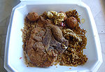 Pork chop and dirty rice.jpg