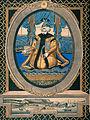 Portrait Of Sultam Selim III.jpg