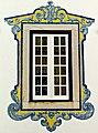 Portuguese window (9516251244).jpg