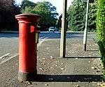 Post box, Mossley Hill Drive context.jpg