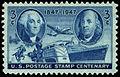 Postage Stamp Centenary 3c 1947 issue U.S. stamp.jpg