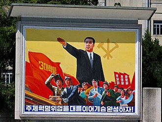Media of North Korea - Media maintains a cult of personality for the Kim family, including Kim Il-sung