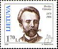 Povilas Višinskis 2000 Lithuania stamp.jpg