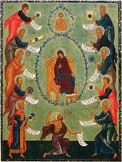 Hymns to Mary Christian hymn or antiphon focused on the Virgin Mary
