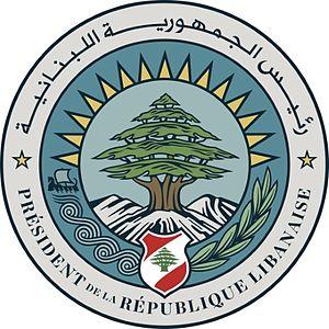 President of Lebanon - Image: President Seal Lebanon