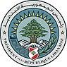 President Seal Lebanon.jpg