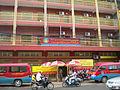 Primary school central Sihanoukville October 2014.jpg