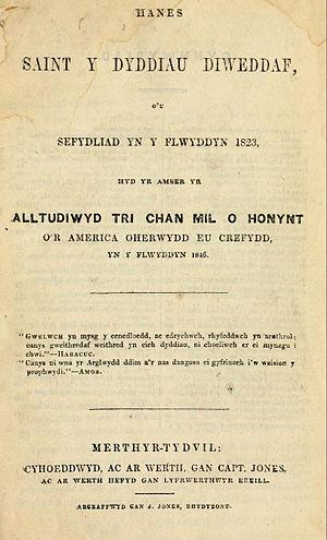 Dan Jones (Mormon) - Hanes Saint y Dyddiau Diweddaf, 1846.