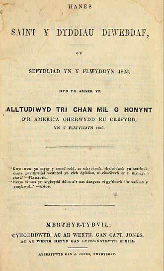 The Church of Jesus Christ of Latter-day Saints in Wales - First issue of the Prophwyd y Jubili by Dan Jones. Carmarthenshire, Wales. July, 1846.