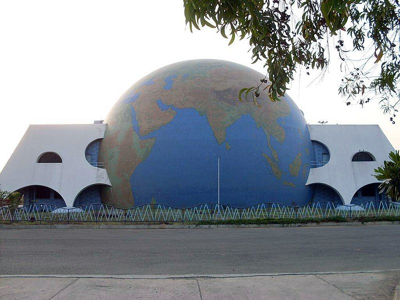 File:Pushpa Gujral Science City - Outside View of IMAX Theater.jpg