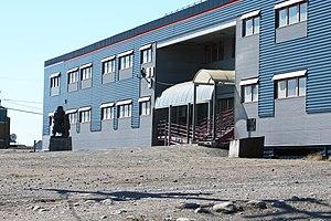 Kativik School Board - Iguarsivik School in Puvirnituq
