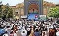 Qom Seminary.jpg