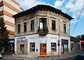 RO BZ Grivitei 1 house.jpg